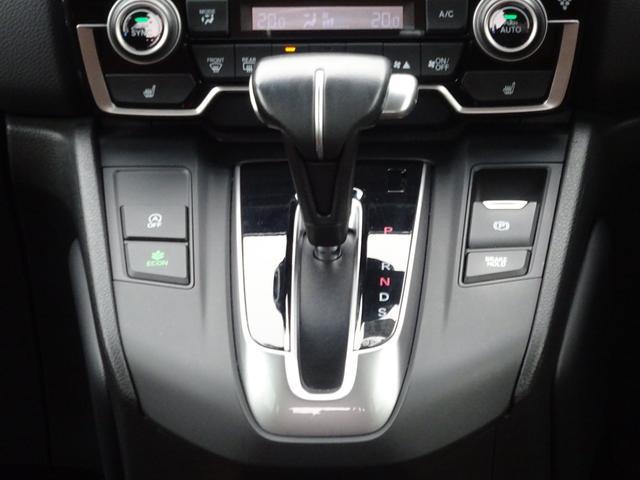 EX・マスターピース ギャザズナビ フルセグTV バックカメラ ミュージックラック ブルトゥース 衝突軽減ブレーキ ETC車載器 シートヒーター クルーズコントロール LEDヘッドライト アルミホイール 横滑り抑制機能(35枚目)
