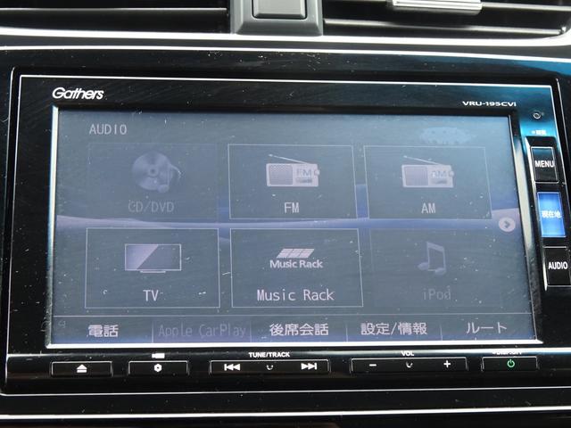 EX・マスターピース ギャザズナビ フルセグTV バックカメラ ミュージックラック ブルトゥース 衝突軽減ブレーキ ETC車載器 シートヒーター クルーズコントロール LEDヘッドライト アルミホイール 横滑り抑制機能(37枚目)