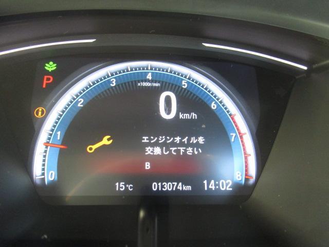 セダン ホンダセンシング フルセグTV ETC LED(14枚目)