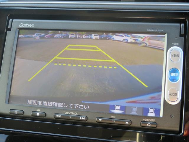 「ホンダ」「シャトル」「ステーションワゴン」「千葉県」の中古車5