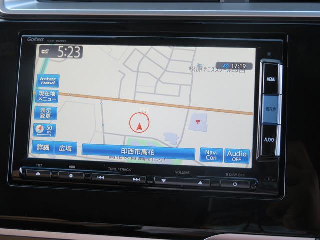 ギャザズナビVXM152VFIです。フルセグTV、Bluetooth対応になります。