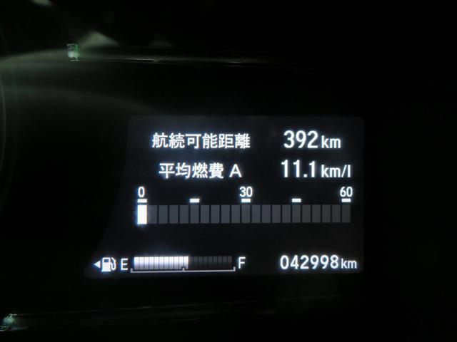 ハイブリッドX ホンダセンシング ギャザズナビ フルセグTV バックカメラ ブルトゥース 衝突軽減ブレーキ ETC車載器 LEDヘッドライト シートヒーター クルーズコントロール 横滑り抑制機能 スポーツペダル フルオートエアコン(15枚目)