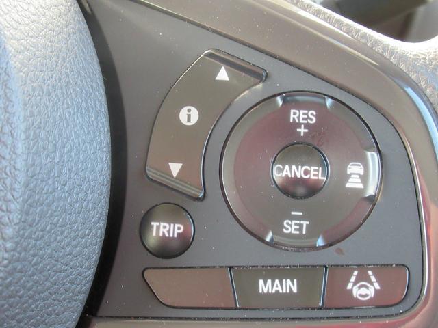 Gホンダセンシング ギャザズナビ フルセグTV バックカメラ ETC車載器 ブルトゥース 衝突軽減ブレーキ ドライブレコーダー クルーズコントロール 横滑り抑制機能 LEDヘッドライト アイドリングストップ(7枚目)
