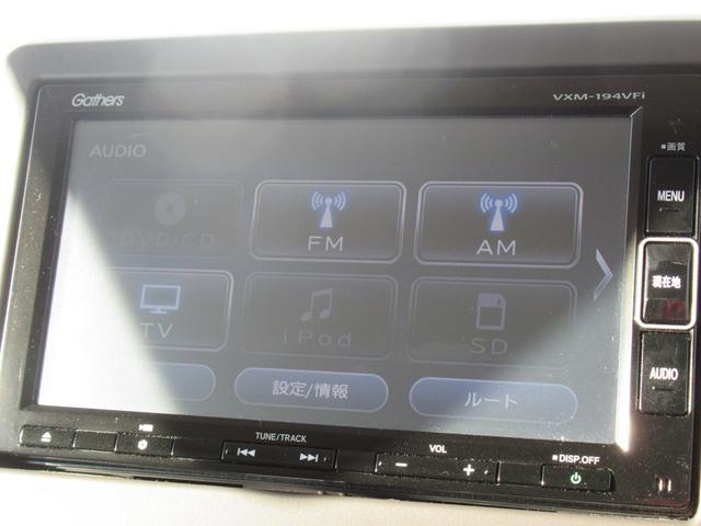 Gホンダセンシング ギャザズナビ フルセグTV バックカメラ ETC車載器 ブルトゥース 衝突軽減ブレーキ ドライブレコーダー クルーズコントロール 横滑り抑制機能 LEDヘッドライト アイドリングストップ(32枚目)
