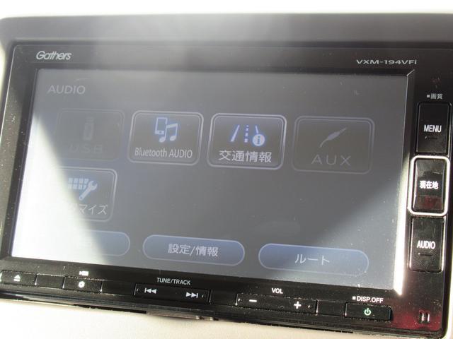 Gホンダセンシング ギャザズナビ フルセグTV バックカメラ ETC車載器 ブルトゥース 衝突軽減ブレーキ ドライブレコーダー クルーズコントロール 横滑り抑制機能 LEDヘッドライト アイドリングストップ(33枚目)