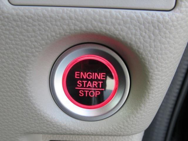 Gホンダセンシング ギャザズナビ フルセグTV バックカメラ ETC車載器 ブルトゥース 衝突軽減ブレーキ ドライブレコーダー クルーズコントロール 横滑り抑制機能 LEDヘッドライト アイドリングストップ(38枚目)