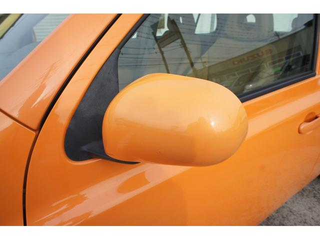 オレンジメタリックって綺麗ですね〜☆彡可愛すぎて売るのやめようかしら(≧▽≦)