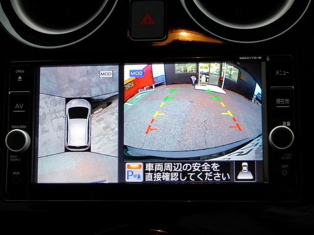 「日産」「ノート」「コンパクトカー」「千葉県」の中古車15