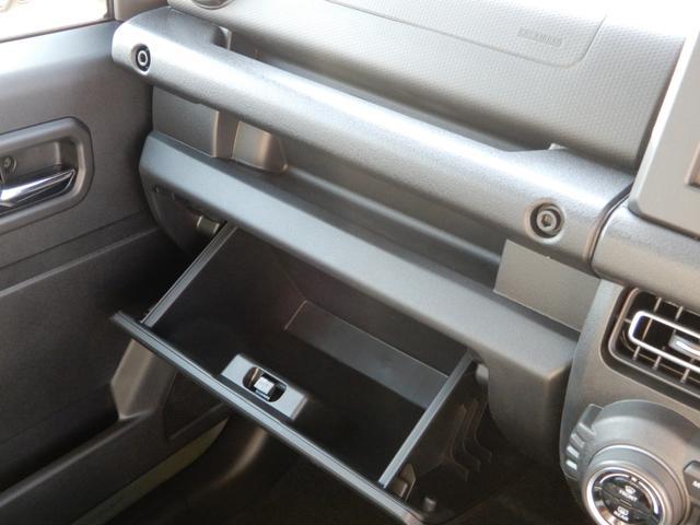 XC 届出済未使用車 スズキセーフティーサポート搭載 LEDヘッドライト クルーズコントロール 16インチアルミ デュアルセンサーブレーキサポート 誤発進抑制機能 先行車発進お知らせ機能(25枚目)