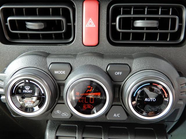 XL DAMDtheRootsコンプリートカスタム 届出済未使用車 4AT スズキセーフティーサポート搭載 誤発進抑制機能 デュアルセンサーブレーキサポート 先行車発進お知らせ機能 スマートキー(11枚目)