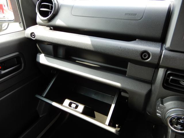XL DAMDtheRootsコンプリートカスタム 届出済未使用車 4AT スズキセーフティーサポート搭載 誤発進抑制機能 デュアルセンサーブレーキサポート 先行車発進お知らせ機能 スマートキー(21枚目)