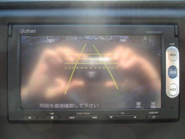 G・Aパッケージ ワンオーナー Aパック Mナビ Bカメラ(3枚目)