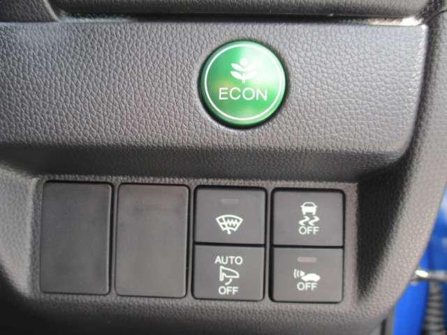 VSA搭載でクルマの横滑りを制御し、「走る曲がる止まる」の全領域でクルマの安定性を確保するためのシステムです!環境とお財布に優しいエコスイッチもついています☆