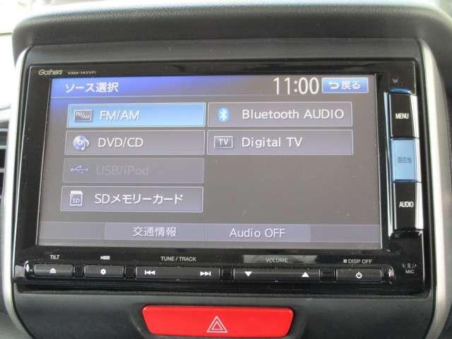 G ターボSSパッケージ 両側電動スライド ナビ Bカメラ(10枚目)