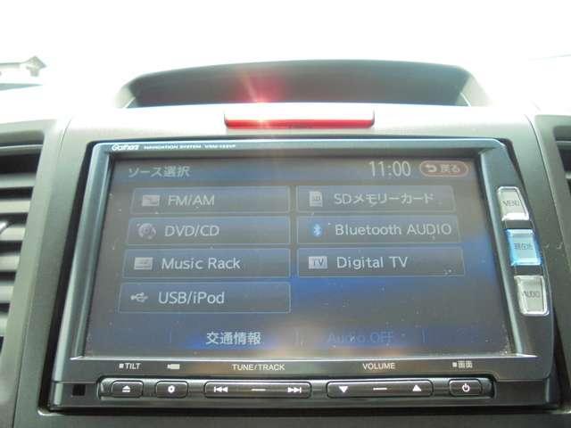 20G ナビ Bカメラ AW クルコン ETC(4枚目)