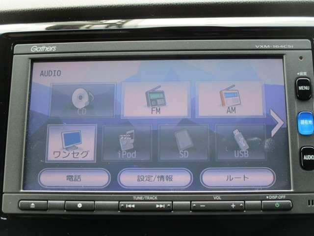 G・Lパッケージ 1年保証付 1オーナー 衝突被害軽減ブレーキ サイド&カーテンエアバック 純正メモリーナビ バックカメラ 1セグTV プラズマクラスター サイドバイザー USB Bluetooth接続可(6枚目)