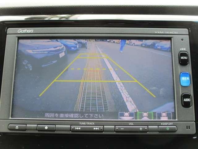 G・Lパッケージ 1年保証付 1オーナー 衝突被害軽減ブレーキ サイド&カーテンエアバック 純正メモリーナビ バックカメラ 1セグTV プラズマクラスター サイドバイザー USB Bluetooth接続可(7枚目)
