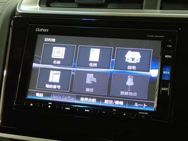 L ホンダセンシング Honda認定中古車 インターナビ DVD再生 Bluetooth フルセグTV USB接続端子バックカメラ LEDヘッドライト アダプティブクルーズ 電動格納ドアミラー ETC車載器(5枚目)