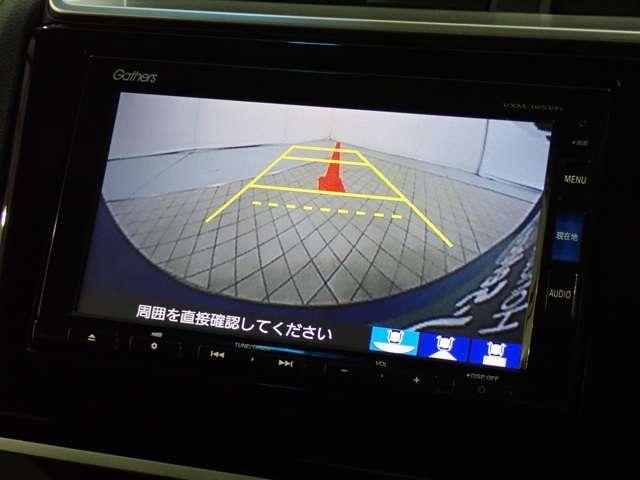 L ホンダセンシング Honda認定中古車 インターナビ DVD再生 Bluetooth フルセグTV USB接続端子バックカメラ LEDヘッドライト アダプティブクルーズ 電動格納ドアミラー ETC車載器(6枚目)