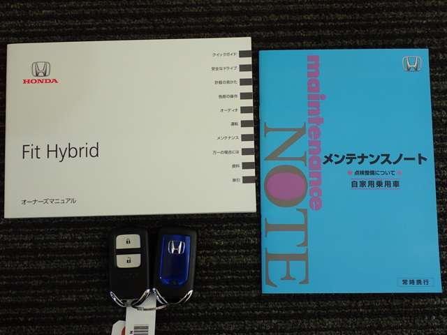 L ホンダセンシング Honda認定中古車 インターナビ DVD再生 Bluetooth フルセグTV USB接続端子バックカメラ LEDヘッドライト アダプティブクルーズ 電動格納ドアミラー ETC車載器(20枚目)