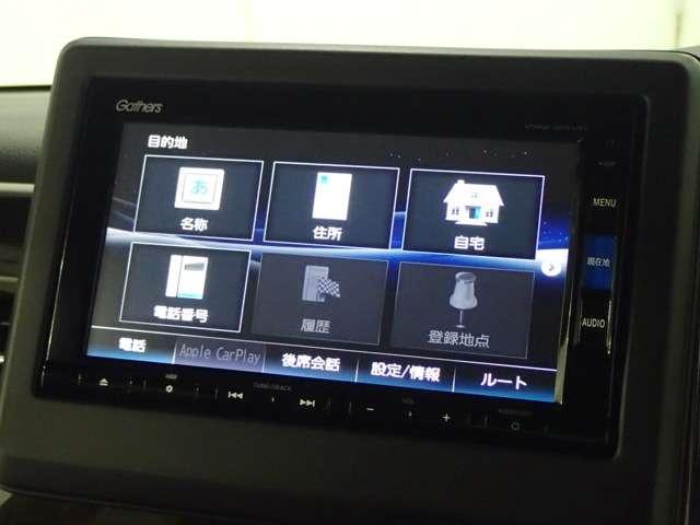 G・Lホンダセンシング Honda認定中古車 メモリーナビ Bluetooth バックカメラ スマートキー(5枚目)