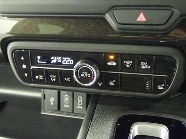 G・Lホンダセンシング Honda認定中古車 メモリーナビ Bluetooth バックカメラ スマートキー(9枚目)
