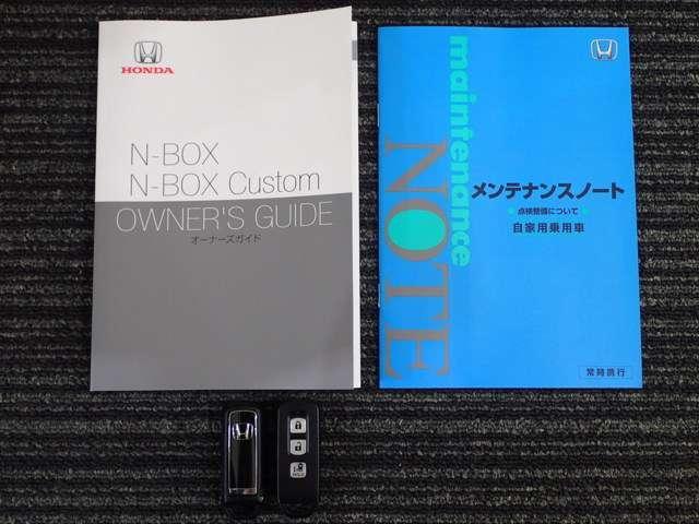 G・Lホンダセンシング Honda認定中古車 メモリーナビ Bluetooth バックカメラ スマートキー(20枚目)