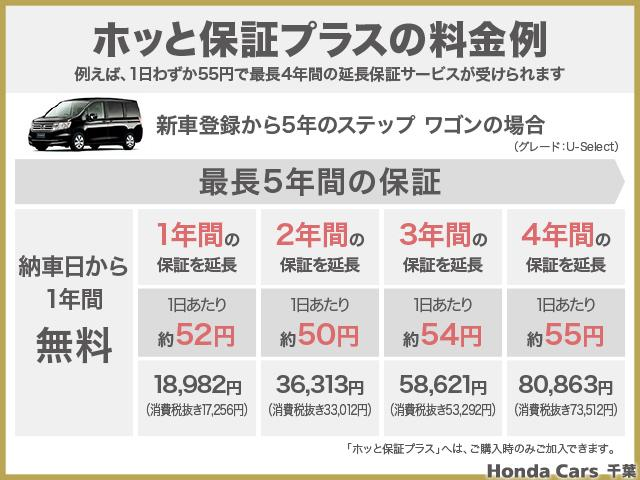 G・Lホンダセンシング Honda認定中古車 メモリーナビ Bluetooth バックカメラ スマートキー(29枚目)