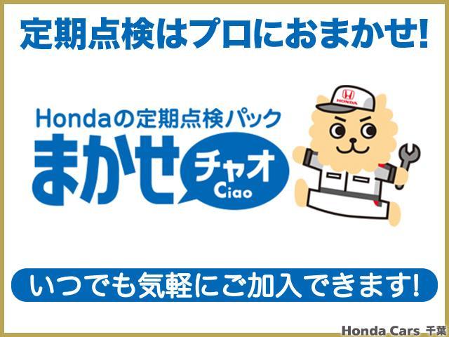 G・Lホンダセンシング Honda認定中古車 メモリーナビ Bluetooth バックカメラ スマートキー(35枚目)