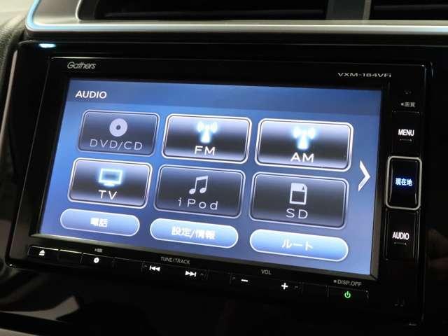 13G・L ホンダセンシング 2年保証付 衝突被害軽減ブレーキ サイド&カーテンエアバッグ ドライブレコーダー ワンオーナー メモリーナビ フルセグTV バックカメラ スマートキー ETC LEDヘッドライト オートライト(5枚目)