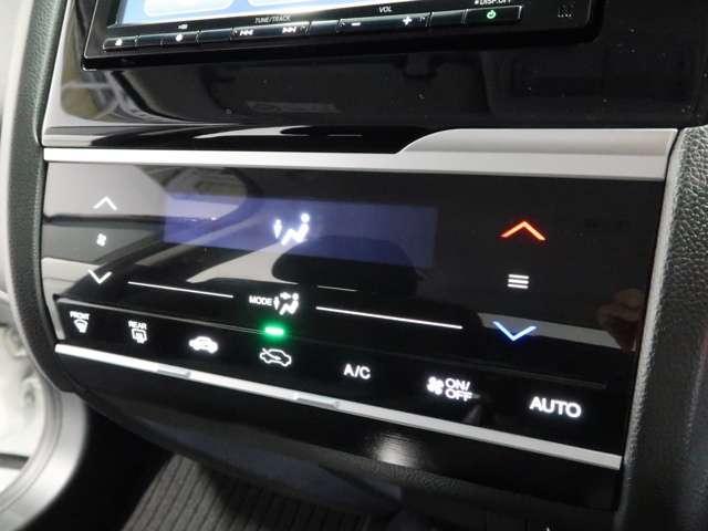 13G・L ホンダセンシング 2年保証付 衝突被害軽減ブレーキ サイド&カーテンエアバッグ ドライブレコーダー ワンオーナー メモリーナビ フルセグTV バックカメラ スマートキー ETC LEDヘッドライト オートライト(9枚目)