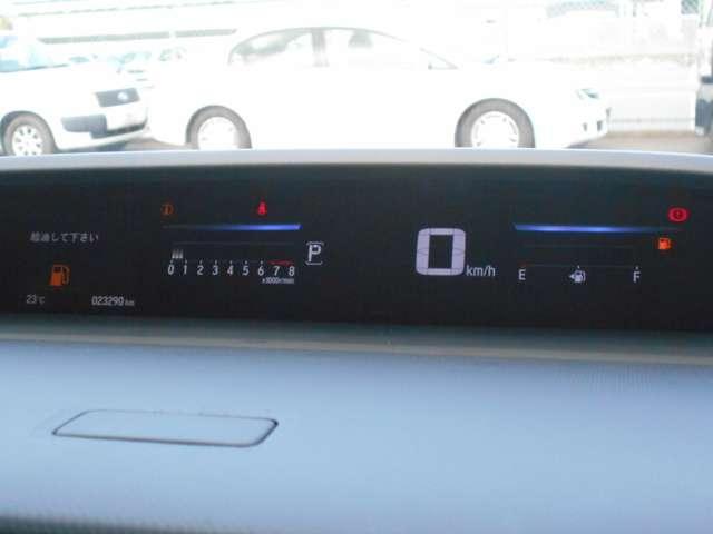 スパーダ・クールスピリット ホンダセンシング 2年保証付 衝突被害軽減ブレーキ クルーズコントロール メモリーナビ Bカメラ フルセグTV 両側電動スライドドア 後席モニター 純正アルミ LED オートライト ETC スマートキー ワンオーナー(8枚目)