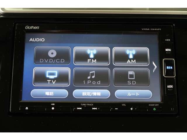 13G・L ホンダセンシング 2年保証付 デモカー 衝突被害軽減ブレーキ アダプティブクルーズコントロール サイド&カーテンエアバッグ ドライブレコーダー メモリーナビバックカメラ フルセグ ETC LEDヘッドライト 1オーナー(5枚目)