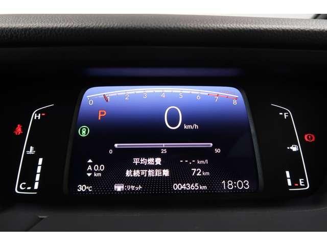 リュクス 2年保証付 デモカー 衝突被害軽減ブレーキ アダプティブクルーズコントロール サイド&カーテンエアバッグ メモリーナビ バックカメラ フルセグTV ETC LEDヘッドライト 純正AW シートヒーター(8枚目)