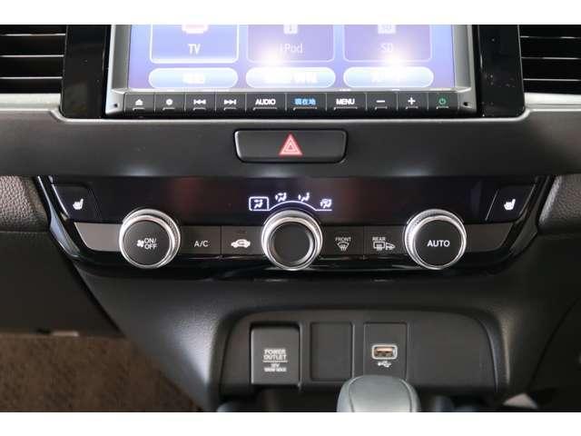 リュクス 2年保証付 デモカー 衝突被害軽減ブレーキ アダプティブクルーズコントロール サイド&カーテンエアバッグ メモリーナビ バックカメラ フルセグTV ETC LEDヘッドライト 純正AW シートヒーター(9枚目)