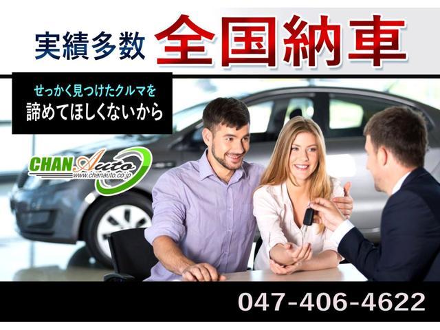 メーター改ざん車の取り扱いは一切ありません。☆格安の自動車ならお任せ下さい☆安心の支払総額明記☆