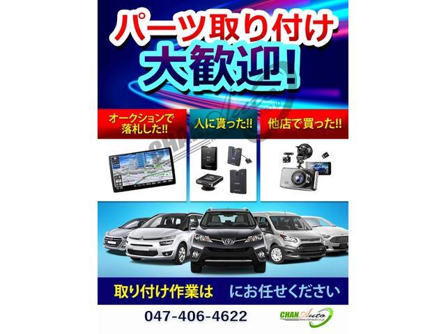 ハイブリッドXS ナビ TV Bluetooth(35枚目)