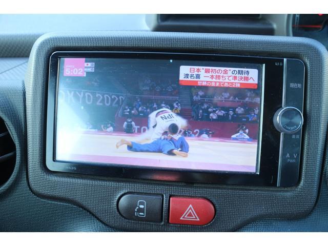 G ワンオーナー ナビ TV ETC Bカメラ(26枚目)