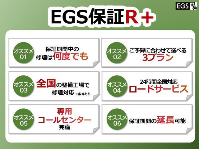 G ワンオーナー ナビ TV ETC Bカメラ(33枚目)