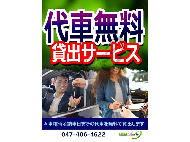 G ワンオーナー ナビ TV ETC Bカメラ(34枚目)