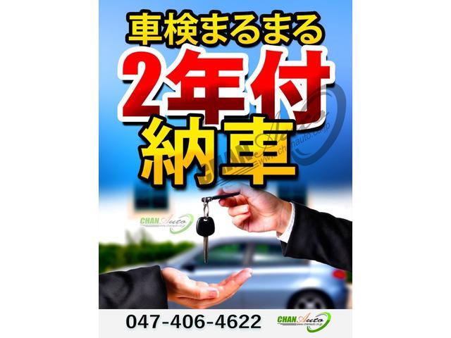 ジョイポップターボEX ワンオーナー ターボ(29枚目)