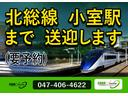 G ワンオーナー ナビ TV ETC Bカメラ(30枚目)