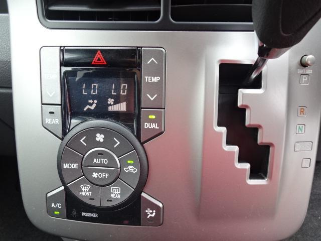 トヨタ ヴォクシー Z 左側パワスラ HDDナビ 地デジ 純正16インチアルミ
