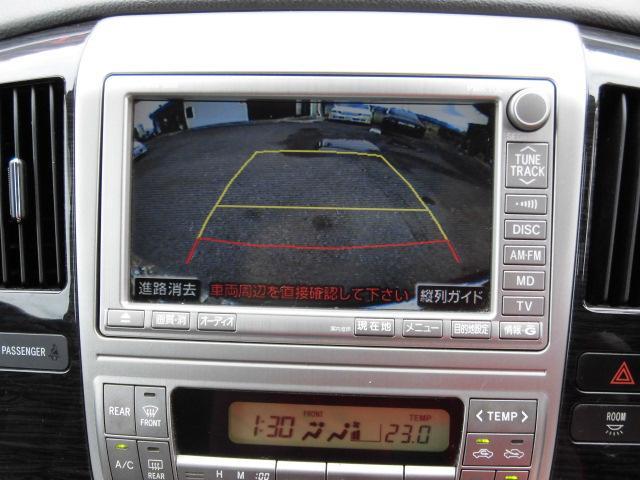 トヨタ アルファードV MS リミテッド  ワンオーナー ライブサウンドシステム
