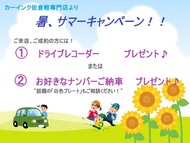 XS 左側パワスラ 純正Bカメラ付CDデッキ オートライト(3枚目)