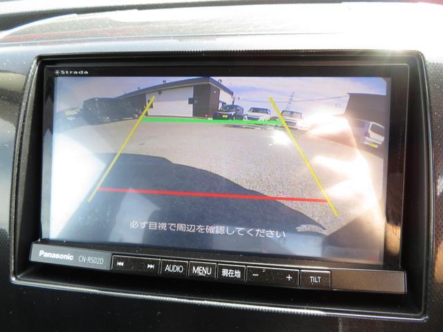 X 社外SDナビ 地デジ ETC Bカメラ ブルートゥース(10枚目)