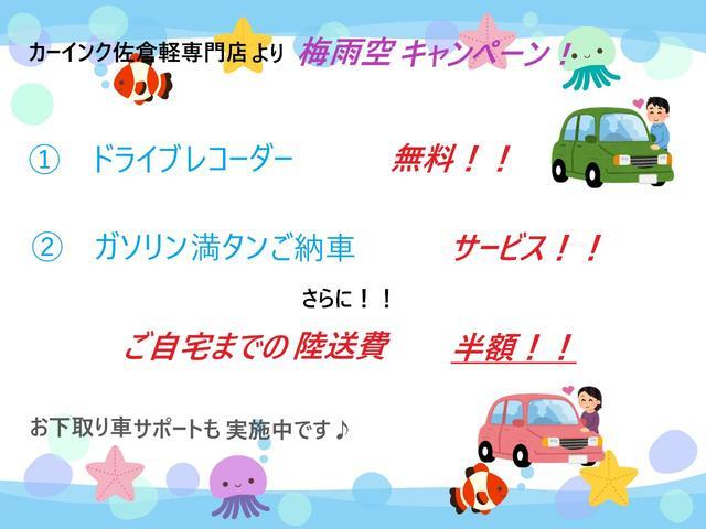 J キーレス  純正CDデッキ 14インチAW 禁煙車(3枚目)