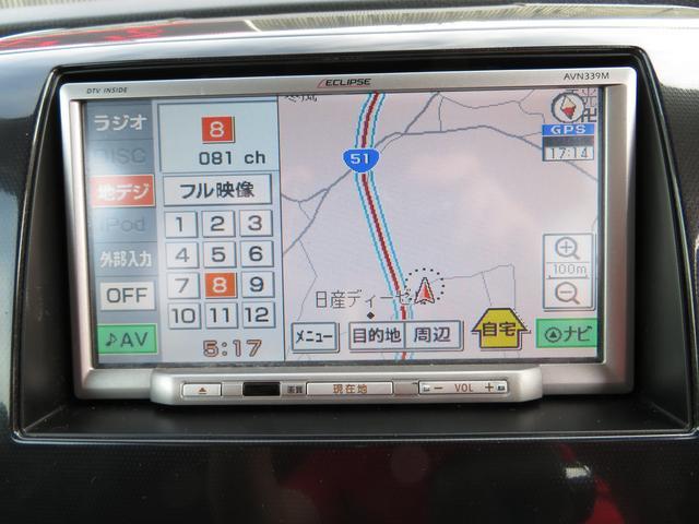 当社ホームページからも在庫確認できます!http://www.carinc.jp/