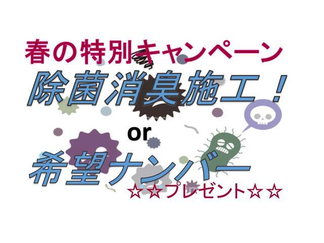 「スズキ」「ワゴンRスティングレー」「コンパクトカー」「千葉県」の中古車3