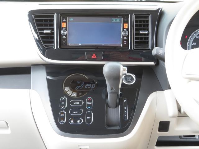 X 純正SDナビ フルセグ Bluetooth DVD アラウンドビューカメラ ETC アイドリングストップ エマージェンシーブレーキサポート 左側パワスラ インテリキー プッシュスタート ドアバイザー(21枚目)